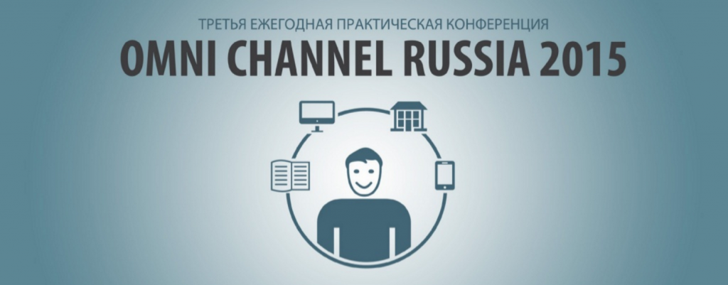Omni Channel Russia Manzana Group.png